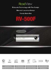 rv-500-2-s-a4-print-leaflet-client-002-1